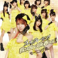 Morning_Musume_-_Brainstorming_Reg_A