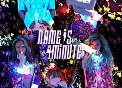 4Minute – Gimme That
