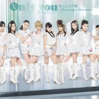 Only_You_(Morning_Musume)_Reg