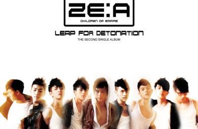 ZE:A (제국의아이들) – All Day Long (하루종일)