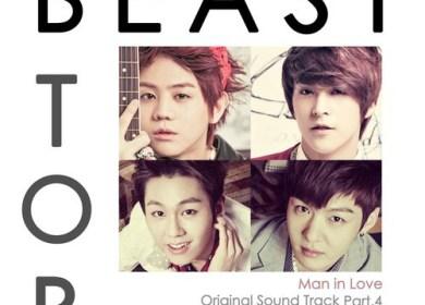 BEAST & BTOB – Bye Bye Love