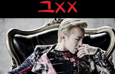 G-Dragon – That XX (그XX)