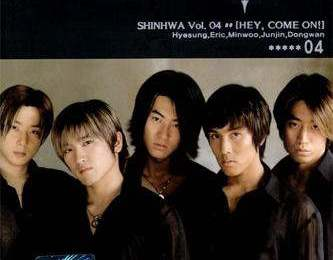 Shinhwa (신화) – WILD EYES