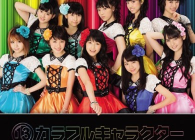Morning Musume – Youth That Starts from Zero (ゼロから始まる青春)