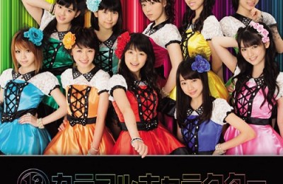 Morning Musume – Youth That Starts from Zero (ゼロから始まる青春)