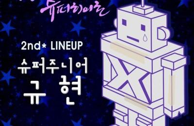 KyuHyun (규현 of Super Junior) – Love Dust (사랑 먼지)