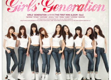 Girls' Generation (소녀시대) – Gee