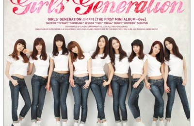 Girls' Generation (소녀시대) – Destiny