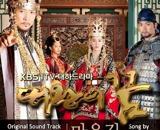 SNSD's Jessica (제시카) – Heart Road (마음길) (Great King's Dream OST)