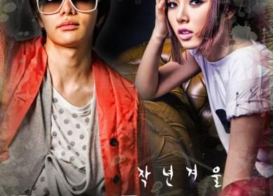 T-Max's Yunhwa ft. 4Minute's Hyuna (티맥스's 윤화 ft. 포미닛's 현아) – Last Winter (작년 겨울)