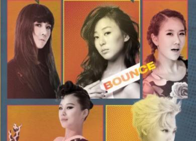 New.F.O (뉴에프오) – Bounce