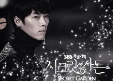 Baek Ji Young (백지영) – That Woman (그여자)