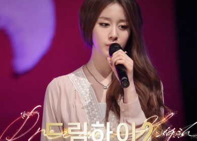 Jiyeon (지연) – Day After Day (하루하루)