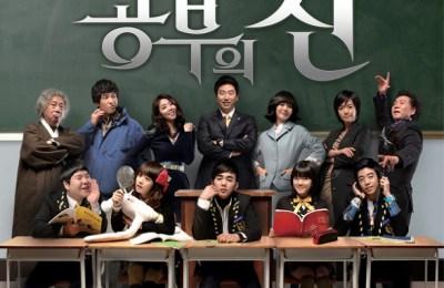 T-ara's Jiyeon – Rolling (또르르)