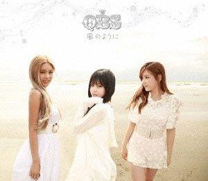 T-ara QBS – Like A Wind (風のように)