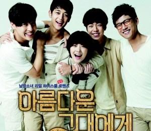 J-min (제이민) – Stand Up (일어나)