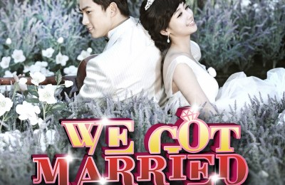 Taecyeon (택연 of 2PM) & Gui Gui (오영결) – I Love You