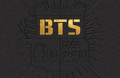 BTS (방탄소년단) – No More Dream