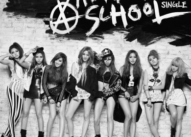 After School – 화장을 하다 울었어 (Crying After Putting On Make-Up)