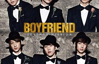 Boyfriend – First Kiss