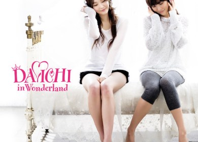 Davichi – I Made An Accident (사고쳤어요)