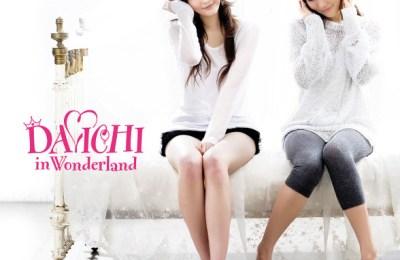 Davichi – I Made An Accident (사고쳤어요)