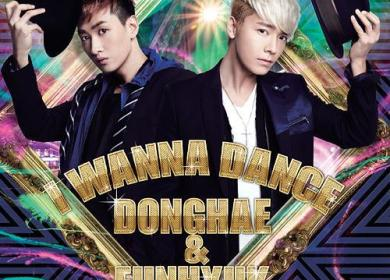Donghae + Eunhyuk feat. Henry – Love That I Need