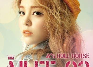 Ailee (에일리) – I'll Be Okay