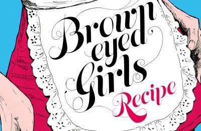 Brown Eyed Girls – Recipe (레시피)