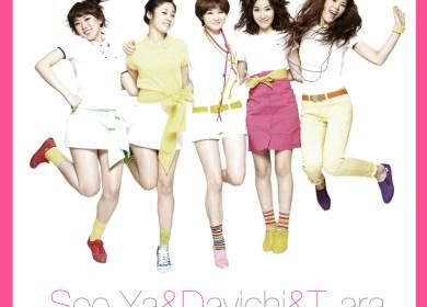 SeeYa & Davichi – Women's Generation (여성시대)