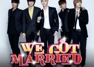 MBLAQ – Tonight (오늘밤)