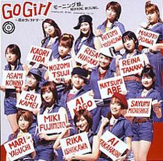 Morning Musume – Go Girl~Love's Victory~ (Go Girl~恋のヴィクトリー~)
