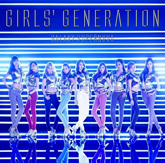 Girls' Generation – Galaxy Supernova