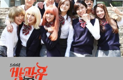HELLOVENUS – Where Were You That You Came Now? (어디있다 이제와)