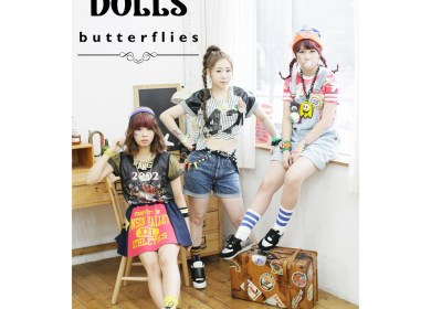 Piggy Dolls – 보통여자 (Ordinary Girl)
