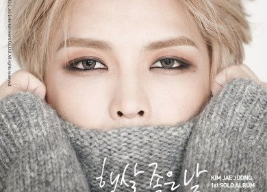 Kim Jae Joong (김재중) – Sunny Day (Feat. Lee Sang Gon of Noel)