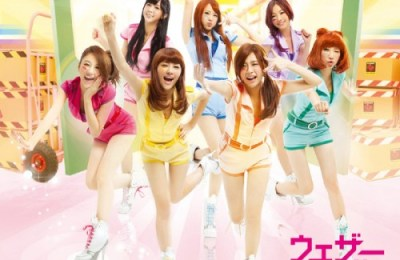 Weather Girls (ウェザーガールズ) – Your Forecast (キミ予報)