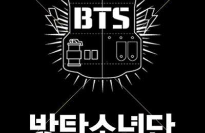 BTS (방탄소년단) – School of Tears (학교의눈물)