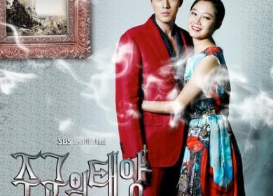 Hong Dae Kwang (홍대광) – You and I (너와 나)