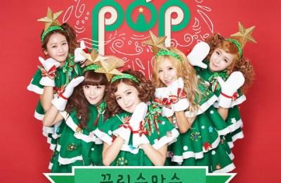 Crayon Pop (크레용팝) – Lonely Christmas (꾸리스마스)
