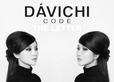 Davichi – The Letter (편지)
