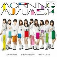 Morning Musume '14 Egao no Kimi wa Taiyou Sa Regular A