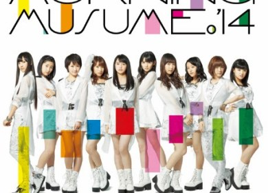 Morning Musume '14 – Your Smile Is Like The Sun (笑顔の君は太陽さ)