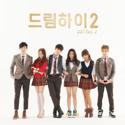 Suzy (수지) – You're My Star