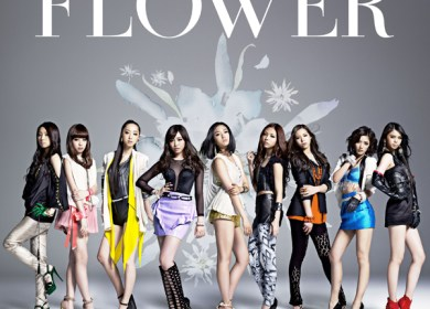 FLOWER – forget-me-not (ワスレナグサ)