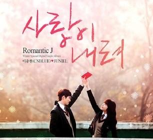 Juniel & Jonghyun of CNBLUE (종현) – Love Falls (사랑이 내려)