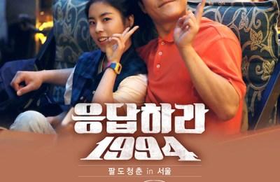 Dohee (Tiny G) & Kim Sung Kyun – Destiny (운명)