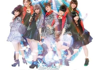Berryz Koubou (Berryz工房) – Asian Celebration (アジアン セレブレイション)