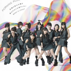 Morning Musume '14 – No One Can Replace You (君の代わりは居やしない)