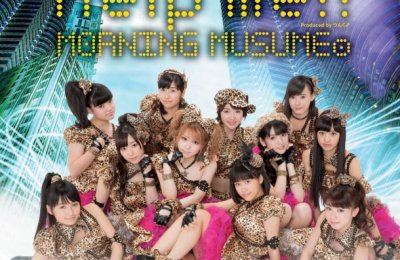 Morning Musume – The Big Happy Mission (Happy大作戦)